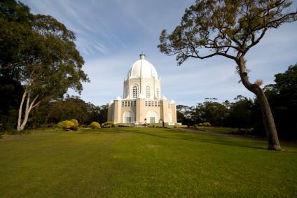 Sydney: Bahai' Temple
