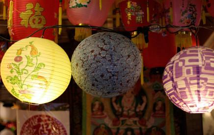 Sydney: Chinatown