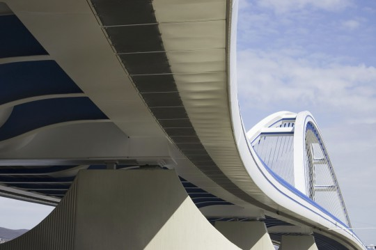 Bratislava: Apollo Brücke
