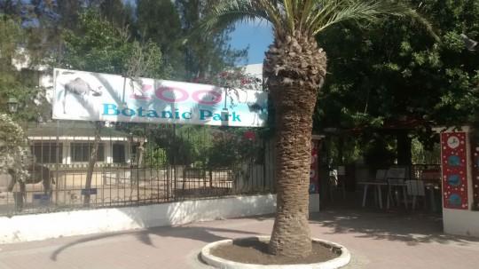 Botanischer Park
