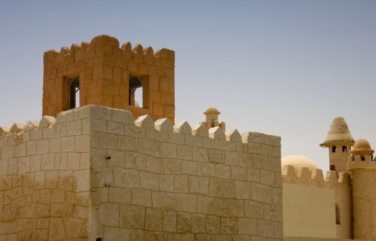 Djerba: Bordj-Kastil