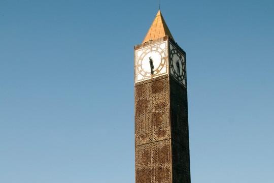 Hammamet: Ville Nouvelle