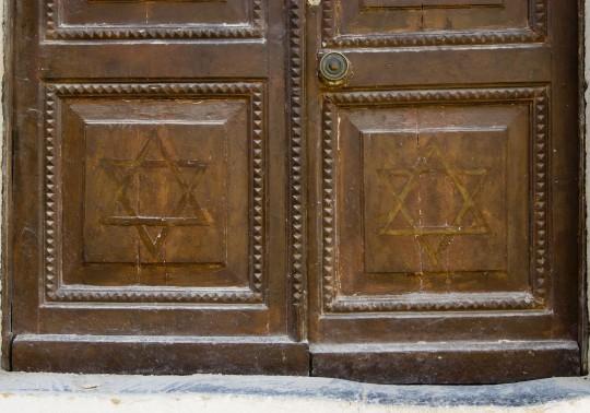 Rhodos: Kahal-Shalom-Synagoge
