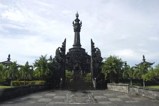 Bali: Bali Museum