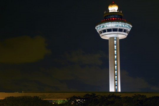 Singapur: Changi Airport