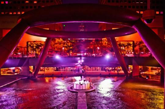 Singapur: Fountain of Wealth