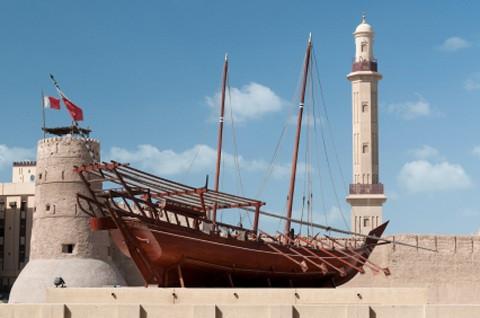 Dubai: Al Fahidi Fort/Dubai Museum