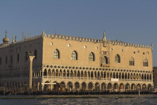 Venedig: Dogenpalast