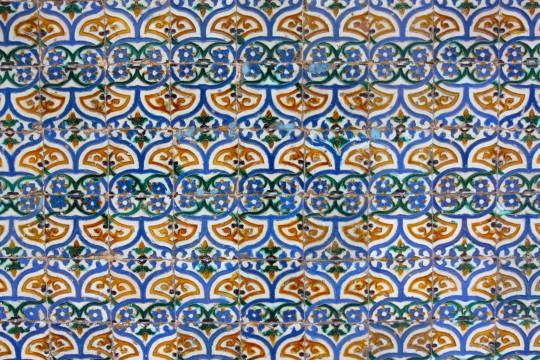 Sevilla: Palacio de Lebrija