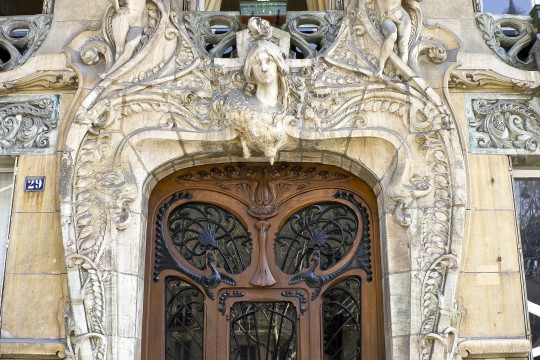 Paris: 29 Avenue Rapp